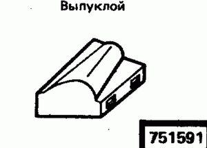 Код классификатора ЕСКД 751591