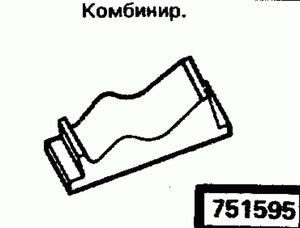 Код классификатора ЕСКД 751595
