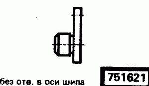 Код классификатора ЕСКД 751621