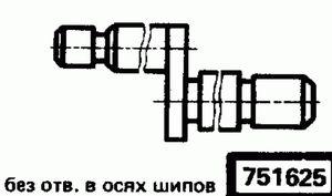 Код классификатора ЕСКД 751625
