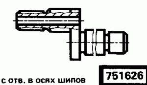 Код классификатора ЕСКД 751626