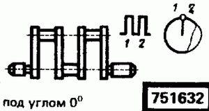Код классификатора ЕСКД 751632