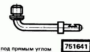 Код классификатора ЕСКД 751641