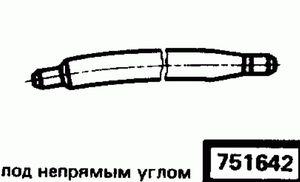 Код классификатора ЕСКД 751642