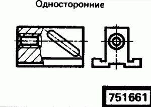 Код классификатора ЕСКД 751661