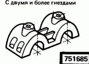 Код классификатора ЕСКД 751685