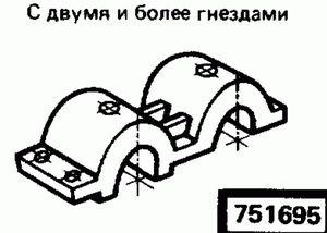 Код классификатора ЕСКД 751695
