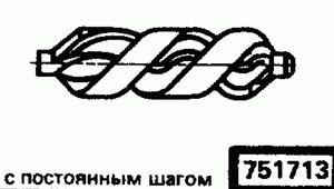 Код классификатора ЕСКД 751713