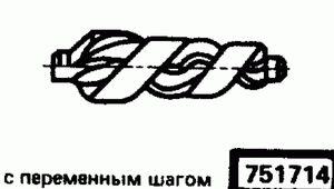 Код классификатора ЕСКД 751714