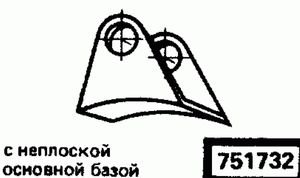 Код классификатора ЕСКД 751732