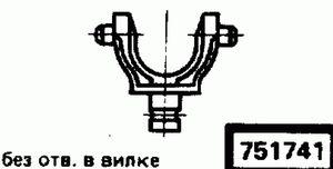 Код классификатора ЕСКД 751741
