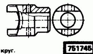 Код классификатора ЕСКД 751745