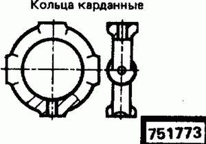 Код классификатора ЕСКД 751773