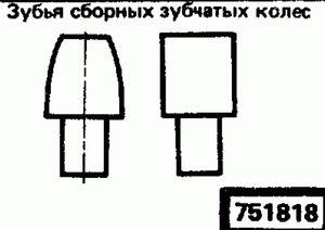Код классификатора ЕСКД 751818