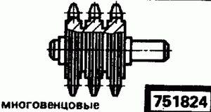 Код классификатора ЕСКД 751824