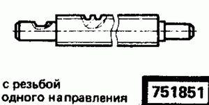 Код классификатора ЕСКД 751851