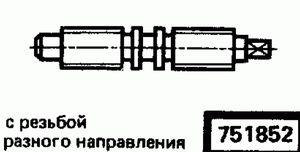 Код классификатора ЕСКД 751852