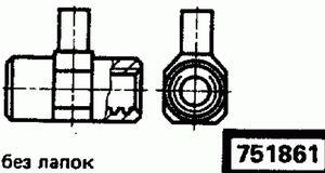Код классификатора ЕСКД 751861
