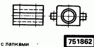 Код классификатора ЕСКД 751862