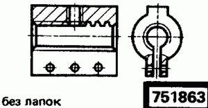 Код классификатора ЕСКД 751863