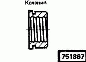 Код классификатора ЕСКД 751867