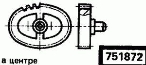 Код классификатора ЕСКД 751872