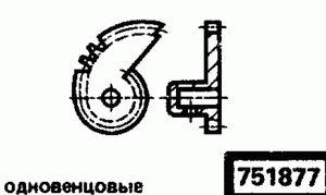 Код классификатора ЕСКД 751877