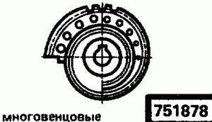 Код классификатора ЕСКД 751878