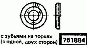 Код классификатора ЕСКД 751884