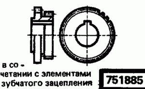 Код классификатора ЕСКД 751885