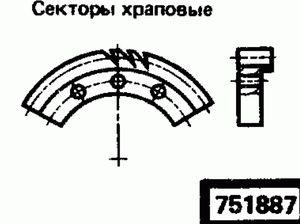 Код классификатора ЕСКД 751887