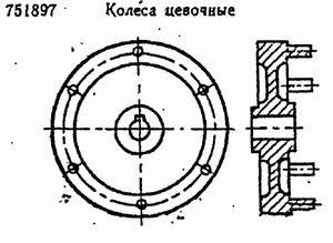 Код классификатора ЕСКД 751897