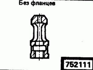 Код классификатора ЕСКД 752111