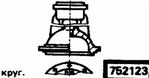 Код классификатора ЕСКД 752123