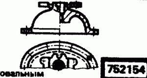 Код классификатора ЕСКД 752154