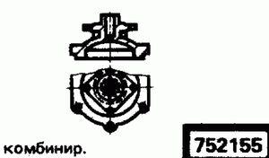 Код классификатора ЕСКД 752155