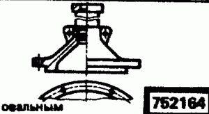 Код классификатора ЕСКД 752164
