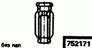 Код классификатора ЕСКД 752171