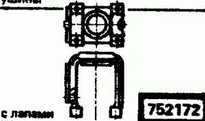 Код классификатора ЕСКД 752172