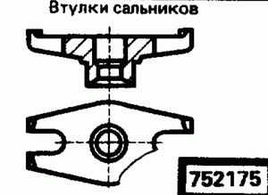 Код классификатора ЕСКД 752175