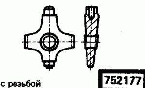 Код классификатора ЕСКД 752177