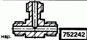 Код классификатора ЕСКД 752242