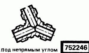 Код классификатора ЕСКД 752246