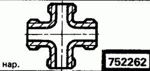 Код классификатора ЕСКД 752262