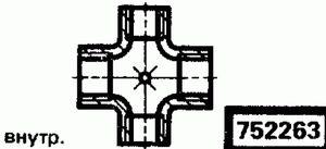 Код классификатора ЕСКД 752263