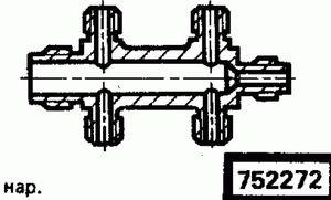 Код классификатора ЕСКД 752272