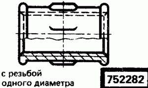 Код классификатора ЕСКД 752282