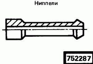 Код классификатора ЕСКД 752287