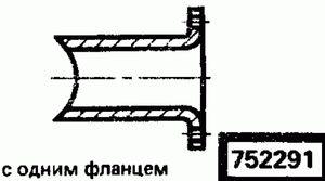 Код классификатора ЕСКД 752291