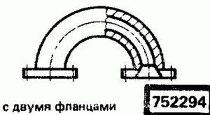 Код классификатора ЕСКД 752294
